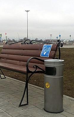 Мальборо для Международного аэропорта Пермь